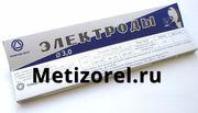 Электроды сварочные МР 3 для ручной дуговой сварки ф 3, 0 5, 0 мм из наличия