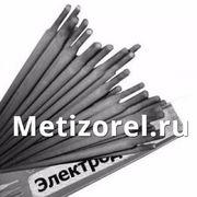 Электроды МР 4 переменно-постоянного тока для ручной дуговой сварки